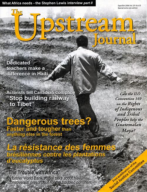 upstream028